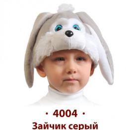 Зайчик серый