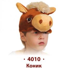 Коник
