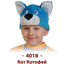 Кот Котофей