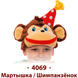 Мартышка/Шимпанзёнок