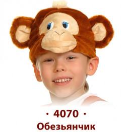 Обезьянчик