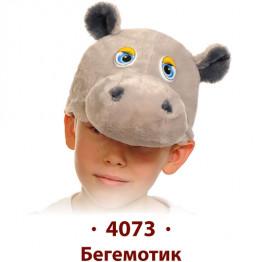 Бегемотик