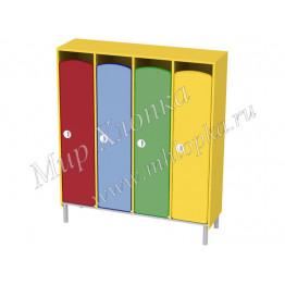 Шкаф для одежды 4-х секционный (металлокаркас) арт. m-467-4