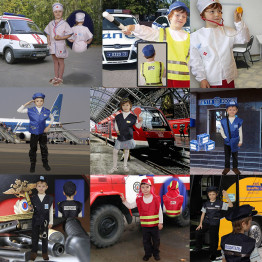 Набор детских костюмов по профессиям