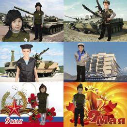 Набор детских военных костюмов