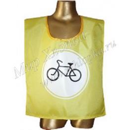 """Жилет """"Велосипед"""" арт. БД 01"""