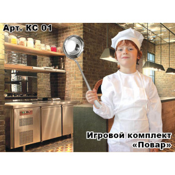 Детский костюм повара арт. КС01 - 252.00