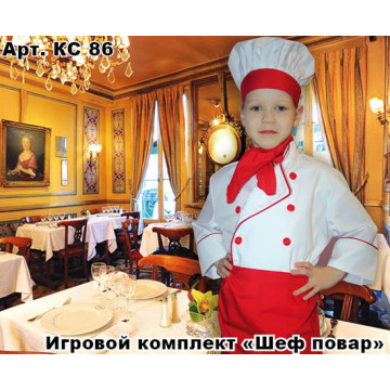 Детский костюм шеф повара арт. КС88 - 810.00