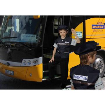 Детский костюм водителя арт. КС26 - 366.00