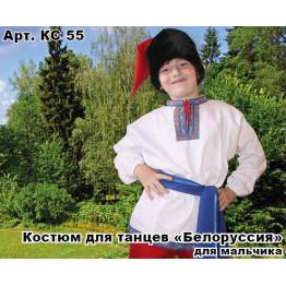 """Костюм для танцев """"Белоруссия"""" для мальчика арт. КС55"""