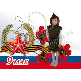 """Юбка к игровому комплекту """"Солдат"""" арт. КС23"""