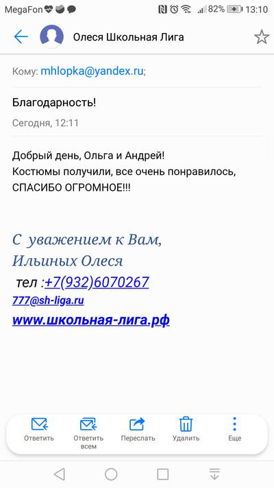 с whatsapp